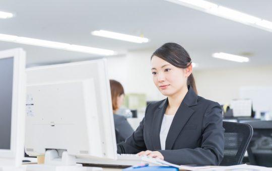 事務未経験歓迎★メール対応・スケジュール調整