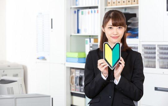 県内大手ハウスメーカ関連企業♪不動産事務スタッフ♪